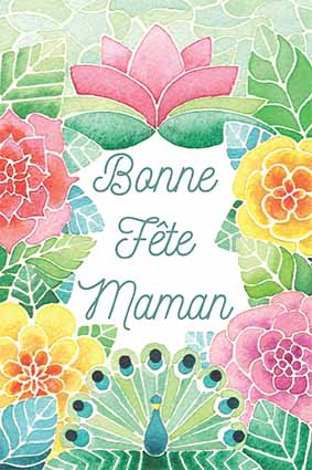 bonne-fete-maman-carte-postale-illustration-aude-villerouge.jpg